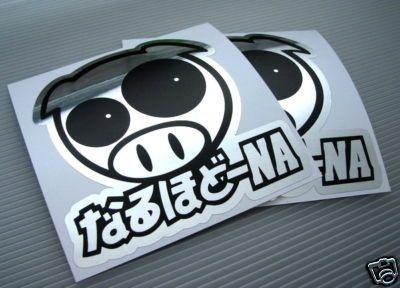JDM PIG Racing Decal Sticker Subaru Impreza STi WRX CRX